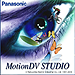 Panasonic MotionDV STUDIO